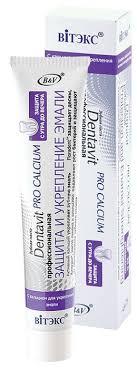 <b>Зубная паста</b> Витэкс Dentavit Pro Calcium <b>Профессиональная</b> ...