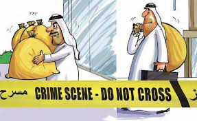 Image result for United Arab Emirates LEADER CARTOON