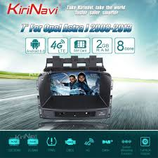 <b>KiriNavi</b> Octa core 4G LET android 7 car radio for Buick Excelle XT ...