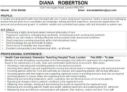 cv care patient care assistant duties
