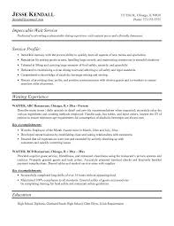 Resume Examples  Waiter Resume Example For Objective With Summary Of Qualifications In Professional Waiter And