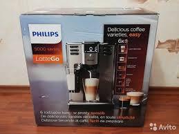 <b>Кофемашина Philips EP5030/10</b> Series 5000 LatteGo купить в ...
