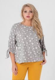 <b>Блуза ODEKS-STYLE</b> 45d4c1e2 купить по выгодной цене 1990 р ...