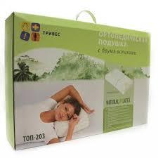 Ортопедическая <b>подушка Тривес Топ 203</b> | Отзывы покупателей
