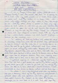 school experience essay wwwgxartorg