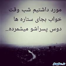 Image result for ‫جک باحال‬‎