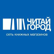Читай-город - Shop | Facebook