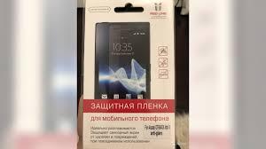 <b>Защитная плёнка для Alcatel</b> Алькатель купить в Москве ...