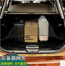 Shop <b>Cargo Net</b> for Mercedes - Great deals on <b>Cargo Net</b> for ...