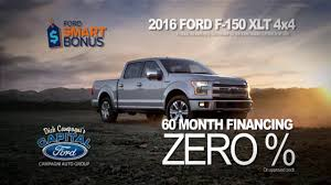 Ford Truck Incentives Capital Ford Smart Bonus Cash And Incentives Youtube
