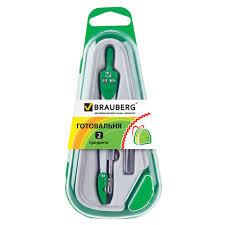 <b>Готовальня BRAUBERG</b> «<b>Klasse</b>», 2 предмета: циркуль 125 мм + ...