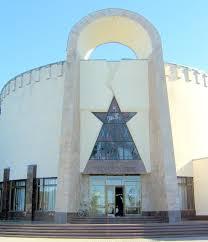National Museum-Preserve