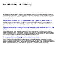buy best school essay online related post of buy best school essay online