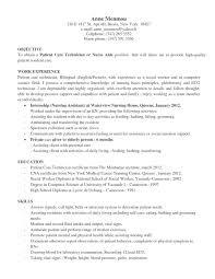 patient care technician resume sample resume examples  patient care technician resume sample this is a collection of five images that we have the best resume and we share through this website