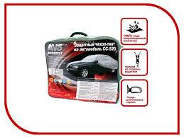 Купить <b>тент</b>-<b>чехол для автомобиля водонепроницаемый</b> AVS СС ...
