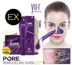 <b>YU R</b> Pore Remodeling Mask EX 40ml Pore... - Korean Market In ...