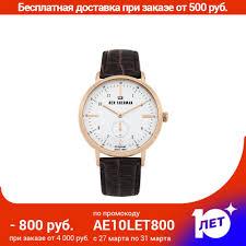 Наручные <b>часы Ben Sherman</b> WB054B <b>мужские</b> кварцевые ...