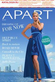 <b>Apart</b> 2 на русском весна-лето 2013 by katalog24 - issuu