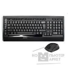 <b>Набор</b> беспроводной клавиатуры с мышью <b>A4Tech 9300F</b> ...
