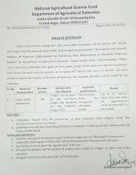 indira gandhi agricultural university walk in interview to engage four 04 semi skilled manpower shall be held on 06 03 2017 at 01 30 pm at the department of agricultural extension igkv