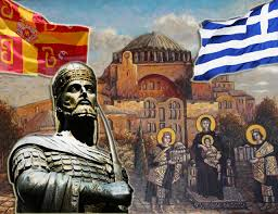 Image result for η πόλις εάλω