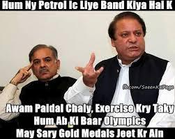 Pakistani Political Memes via Relatably.com