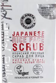 Отзывы на Planeta Organica Fresh Market <b>Японский рисовый</b> ...