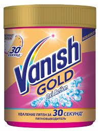 <b>Пятновыводитель Vanish GOLD OXI</b> Action 500г: купить за 473 ...