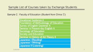 sample list of courses saitama university sample list of courses es 01 es 02 es 03 es 04 es 05