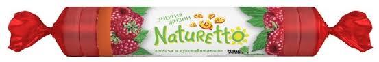 <b>Натуретто Мультивитамины</b> со вкусом <b>малины</b> таб. №17 ...