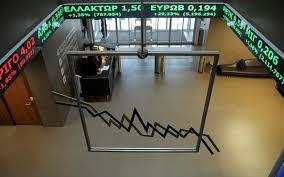 Αποτέλεσμα εικόνας για χρηματιστηριο αθηνων