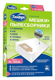 Тайфун 1603E бумажные мешки-пылесборники (5 шт.) + ...