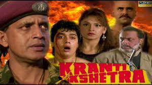 Image result for film (kranti kshetra)(1994)