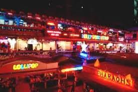 Image result for nana plaza