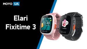 Обзор детских смарт часов <b>Elari Fixitime</b> 3 - YouTube
