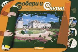 <b>Коврик</b> для пазлов Собери и сверни Step Puzzle - купить по цене ...