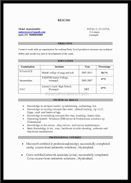 best resume s for monster professional resume cover letter best resume s for monster how to write an effective resume title monster resume s examples