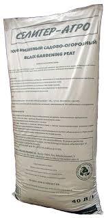 <b>Торф Селигер</b>-<b>Агро низинный</b> садово-огородный <b>40 л</b>. — купить ...