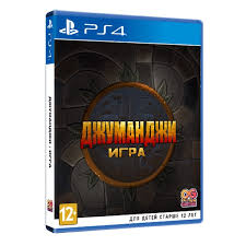 <b>Игра для приставки Sony</b> Джуманджи: Игра, русские субтитры ...