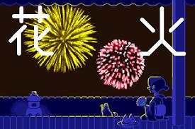 Fireworks | Rhythm Heaven Wiki | Fandom powered by Wikia