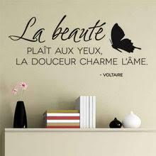 Отзывы на <b>Наклейка</b> На <b>Французском</b>. Онлайн-шопинг и отзывы ...