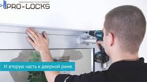 Инструкция по установке дверного доводчика DC120 ASSA ABLOY