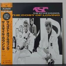 <b>STYLE COUNCIL COST</b> OF LOVING POLYDOR 20MM 0557 Japan ...