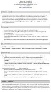 how to write a cv no experience cv example cv no experience