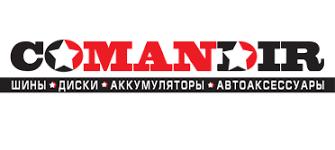 Купить <b>Диски</b> Литые <b>RepliKey</b> в Витебске, в Минске, со скидкой, в ...