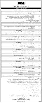 jobs online jobs application form for civil aviation caa jobs 2016 online jobs application form for civil aviation authority