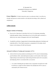 newest modified resume after acta