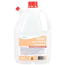 Деионизированная <b>вода для утюга парфюмированная</b> Обессоль ...