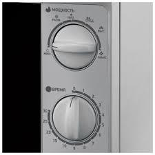 Микроволновая печь - СВЧ <b>BBK 20 MWS</b>-<b>707 M</b>/<b>S</b> серебро купить ...