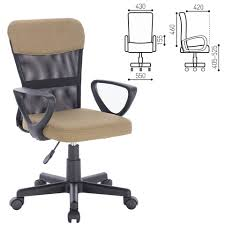 <b>Кресло</b> офисное <b>BRABIX Jet MG</b>-<b>315</b> купить недорого в Санкт ...